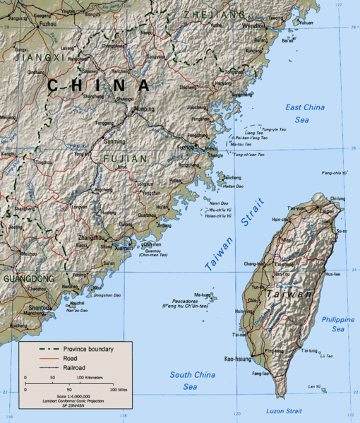 Why the Chinese communists couldn't conquer Taiwan after World War II