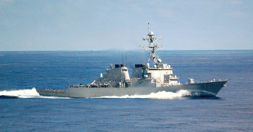 USS Mahan has close encounter with Iranian vessel