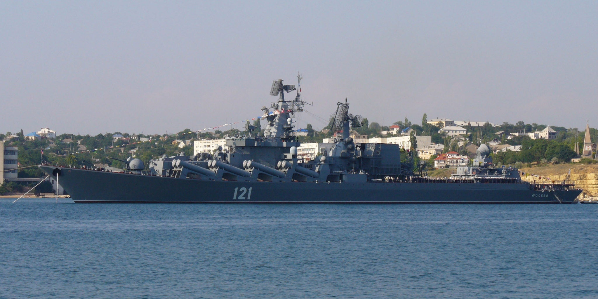 Here's a closer look at Russia's powerful missile cruiser