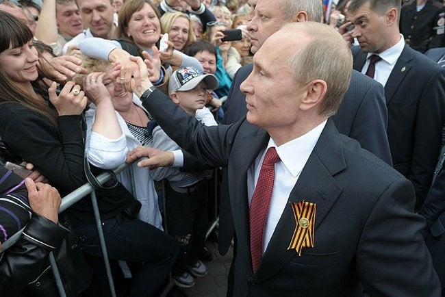 Is Putin the richest person in the world?